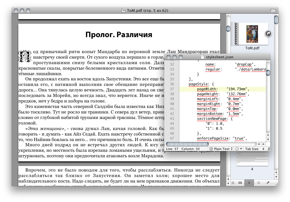 endnote drag and drop pdf