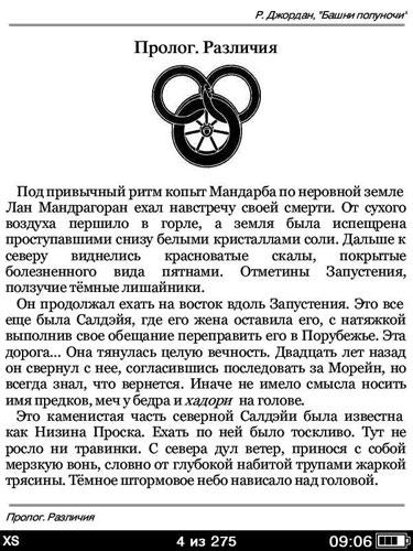 georgia-font
