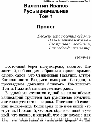 nt-alreader-1